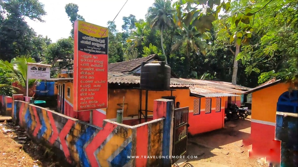 A road view of Hasthinapuri shop from puthupally road. This is where you get the best pullan fish fry.